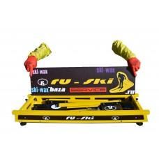 Стол RU-SKI  для подготовки пары лыж «Дипломат»